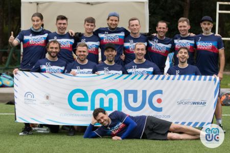 Команда RUS MASTER MEN натурнире EUMC 2019 (OM, 7/9)