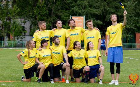 Команда Украина натурнире МФЛД 2020 (МД, 7/12)