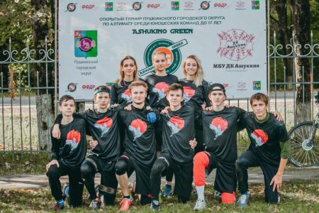 Команда Санрайз натурнире Ашукино Green 2020 (Открытый U17+coach, 7/13)