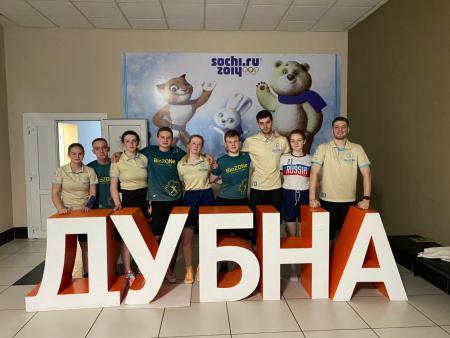 Команда BioZONe натурнире Кубок Дубны 2021 (Первый дивизион, 5/16)