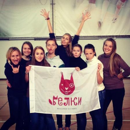 Команда Белки натурнире ЗаПуск 2013 (ЖД, 11/12)
