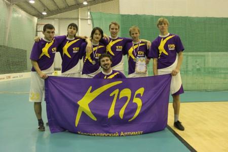 Команда К175 натурнире Конституционный слет 2011 (2 дивизион, 2/14)
