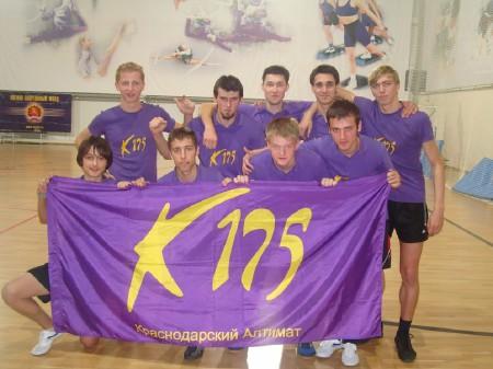 Команда К175 натурнире Запуск 2010 (Дивизион ЗУБР, 15/16)