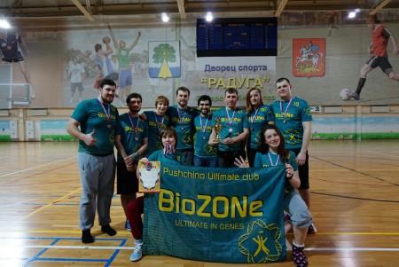 Команда BioZONe натурнире Кубок Дубны 2015 (Микс дивизион, 3/16)