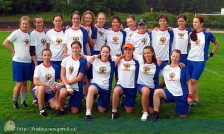 Команда  Russia натурнире WUGC 2004 (ЖД, 13/14)