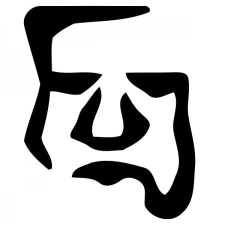 Логотип команды Flying Ultimate Junta — FUJ