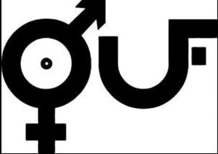 Логотип команды OUF
