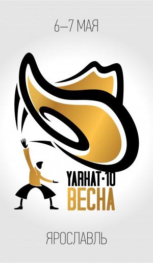 Логотип турнира YarHat'10