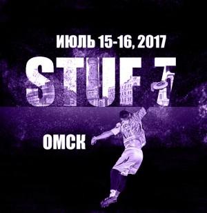 Логотип турнира STUF7 2017