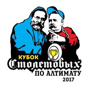 Логотип турнира Кубок Столетовых 2017