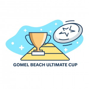 Логотип турнира Gomel BUC 2017