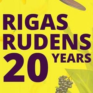 Логотип турнира Rigas Rudens 2017