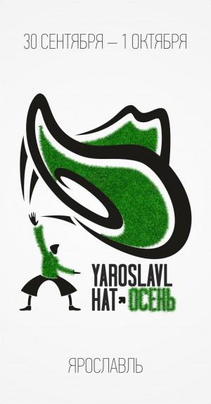 Логотип турнира YarHat'11
