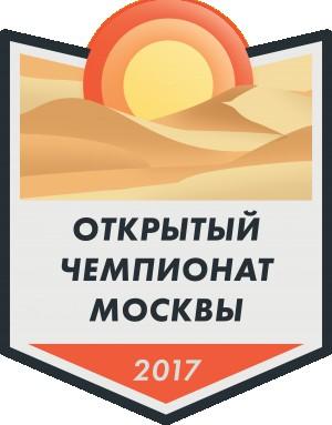 Логотип турнира Открытый Чемпионат Москвы 2017