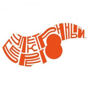 Логотип турнира Электронный берег 2017