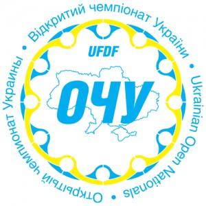 Логотип турнира ОЧУ 2017