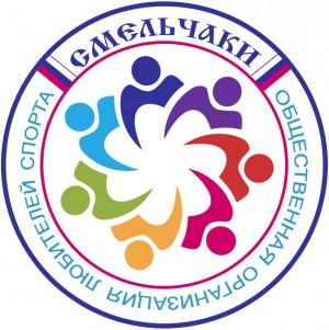 Логотип турнира Команда Будущего 2017