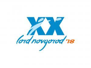 Логотип турнира Лорд Новгород 2018