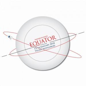 Логотип турнира Экватор 2018