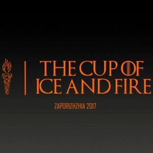 Логотип турнира The Cup of Ice and Fire 2017