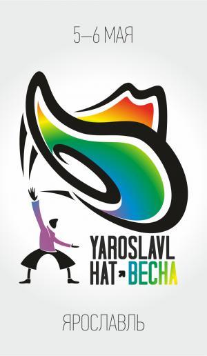 Логотип турнира YARHAT'12