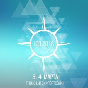 Логотип турнира Южный полюс 7