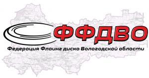 Логотип турнира ЧВО в зале 2018