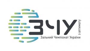 Логотип турнира ЗЧУ 2018