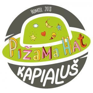 Логотип турнира Капялюш 2018