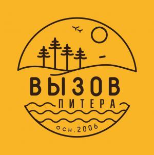 Логотип турнира Вызов Питера 2018 ПЧР