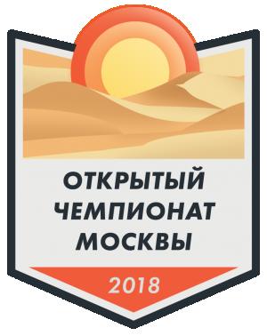 Логотип турнира ОЧМ 2018