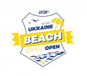 Логотип турнира Ukraine Beach Open (ПЧУ) 2018