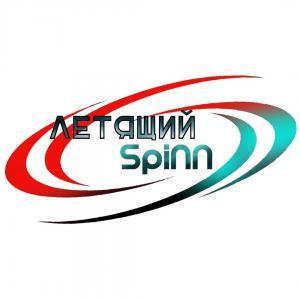 Логотип турнира Летящий СпиНН 2019