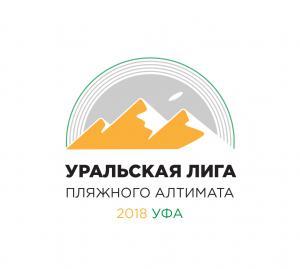 Логотип турнира I этап UBUL 2018