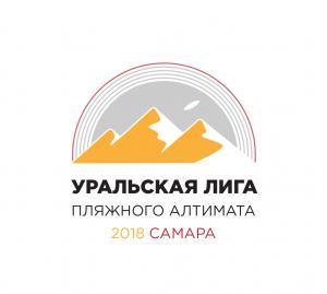 Логотип турнира II этап UBUL 2018