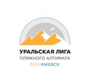 Логотип турнира III этап UBUL 2018