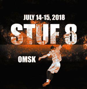 Логотип турнира STUF8