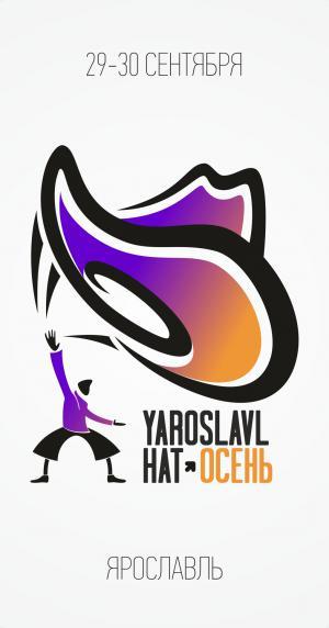 Логотип турнира YarHat'13