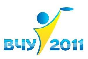 Логотип турнира ОЧУ 2011