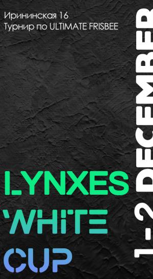 Логотип турнира Lynxes' White Cup 2018