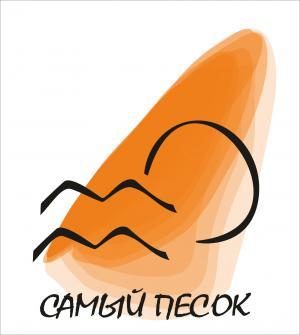Логотип турнира Самый Песок 2019
