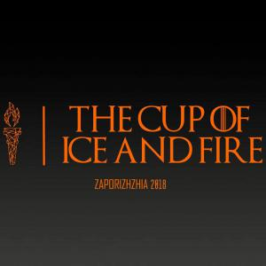 Логотип турнира The Cup of Ice and Fire 2018