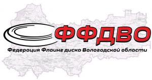 Логотип турнира Кубок ВоГУ 2019