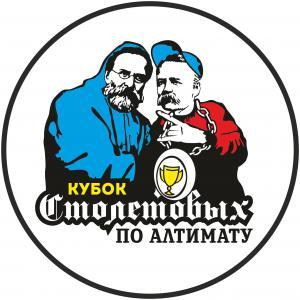 Логотип турнира Кубок Столетовых 2019