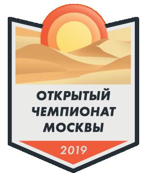 Логотип турнира ОЧМ 2019