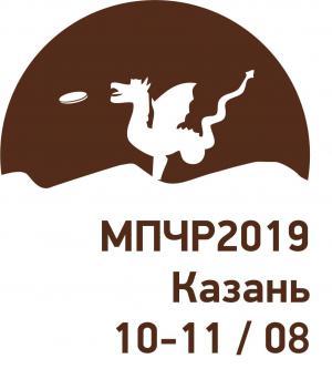 Логотип турнира МПЧР 2019