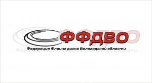 Логотип турнира ЧВО в зале 2019