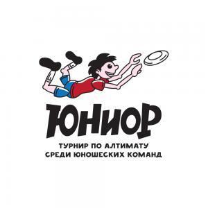 Логотип турнира I Этап Первенства среди юношеских команд