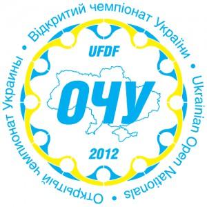 Логотип турнира ОЧУ 2012