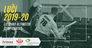 Логотип турнира LUCi 2019-20 (5 stage - Final)